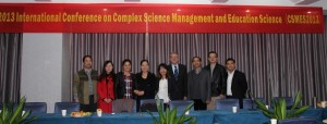 International Conference on Complexe Science Management and Education Science, Kunming, China