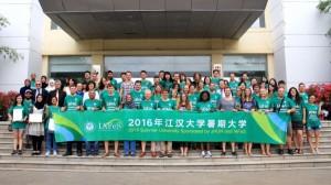 Summer University Wuhan, China, 2016