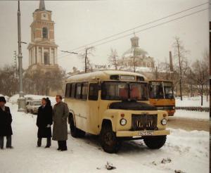 Perm März 1990