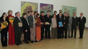 Internet Award